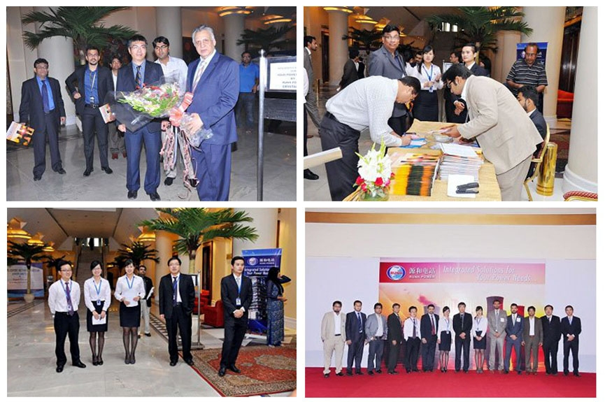 The First Runh Power Overseas Seminar was Successfully Held