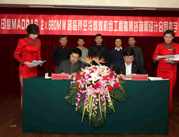 Runh power corp.ltd signed a contract with Northeast Electric Power Design Inst