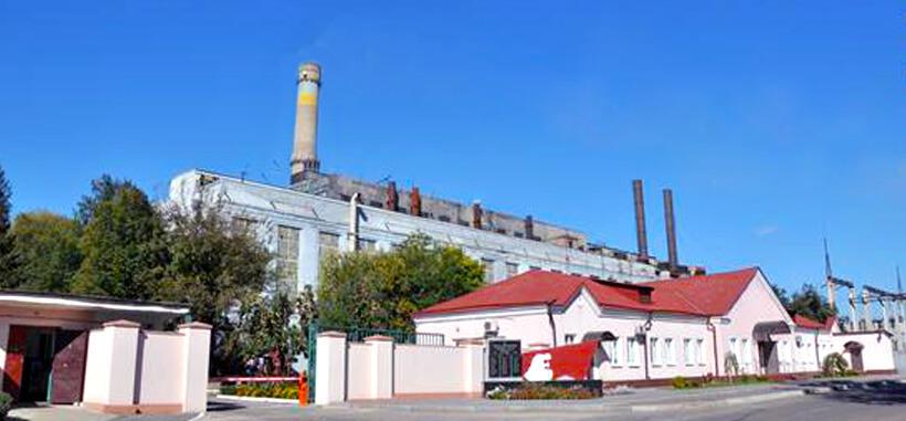 Ukraine DV OIL & GAS 1X50MW Project