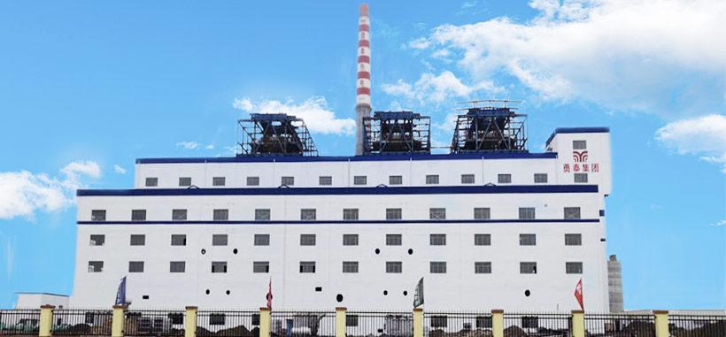 Wushenqi Yongtai 2×30MW Power Station Project