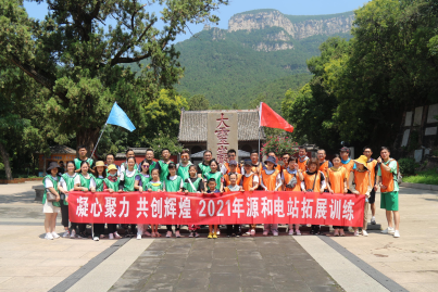 Runh Power organized a team building activity in Jinan,Changqing Lingyan Temple