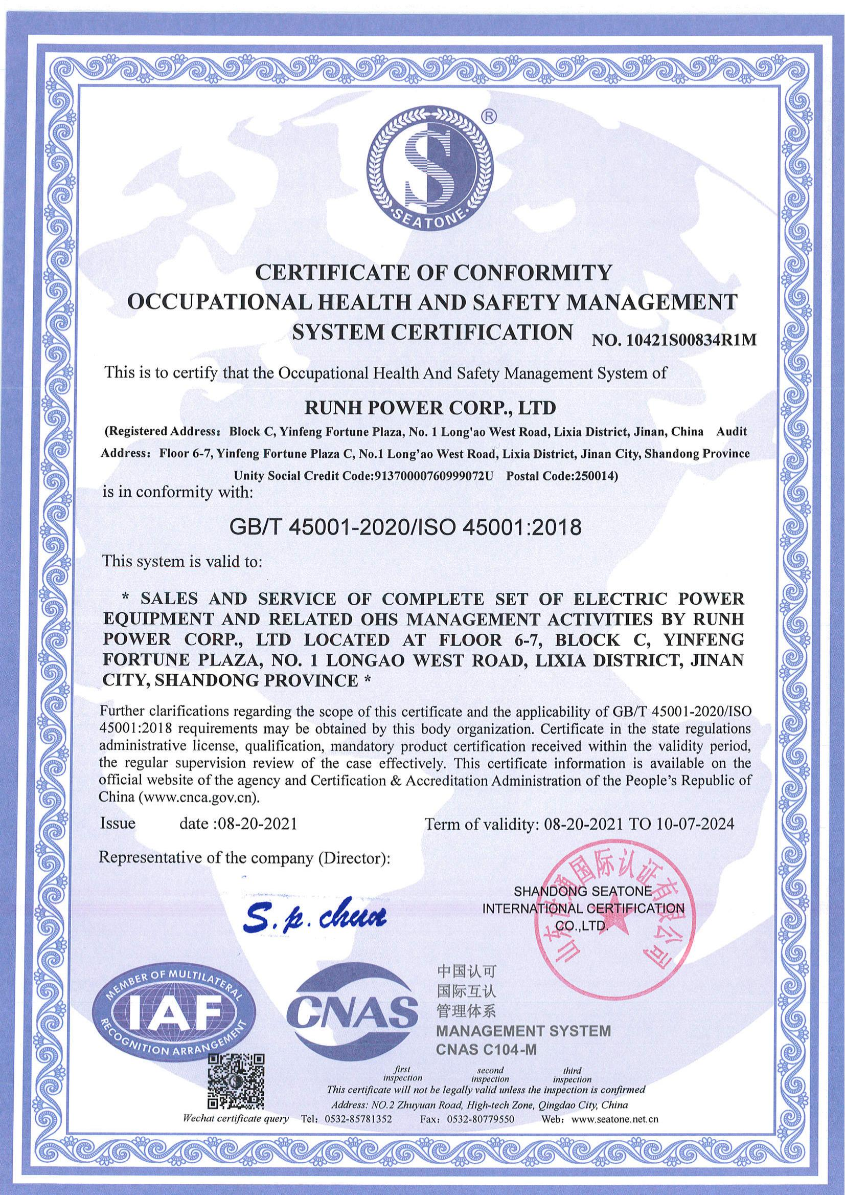 Certificate of Conformity Occupational Health and Safety Management System Certi