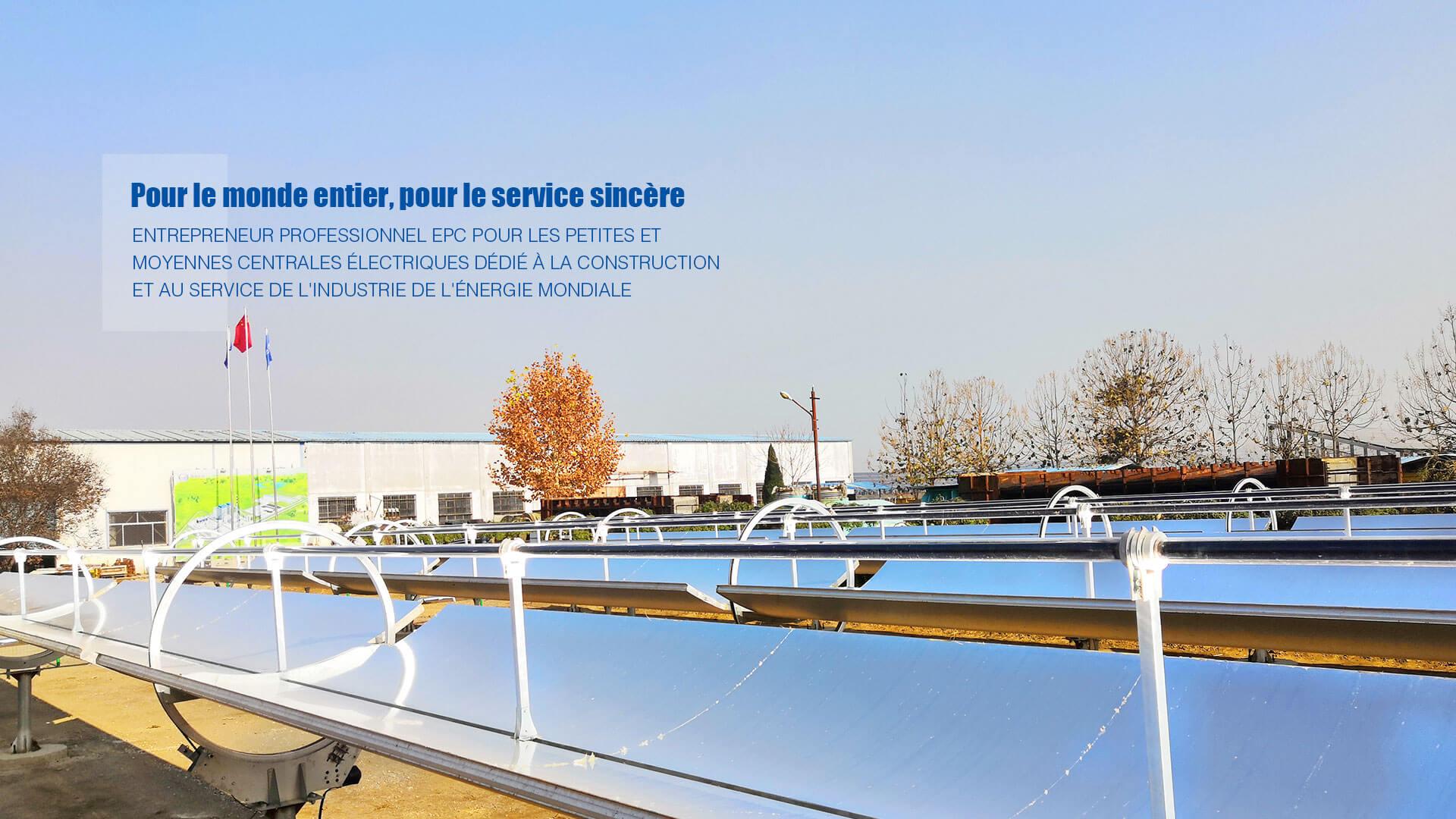 Énergie solaire à rainure